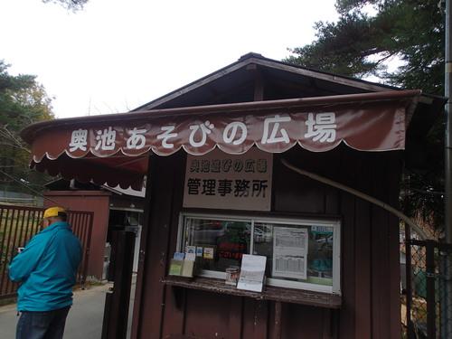 芦有ドライブウェイ「奥池あそびの広場」