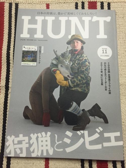 雑誌「HUNT」2016年春号に出ています