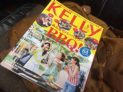 7月の告知たくさん!!雑誌、テレビ、イベントなど