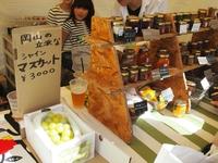 手作りジャムのcafe hanabishi
