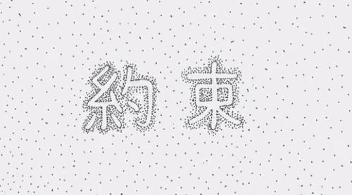 """あかん、泣ける"""""""""""""""""""""""