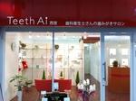 teethainishinomiya