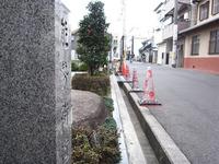 能勢街道~岡町界隈~