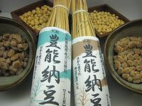 山口食品株式会社