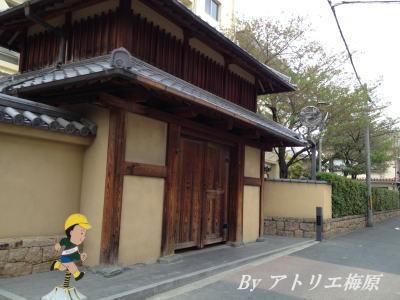 茨木小学校正門