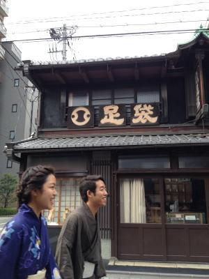 祇園祭り宵宮