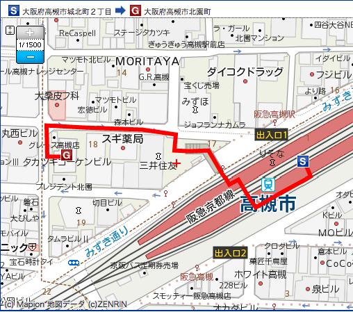 【お店のご案内】経路や駐車場等の情報