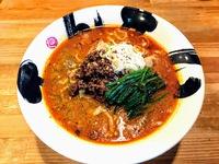 【限定】〜ホワジャオ香る〜四川担々麺 800円