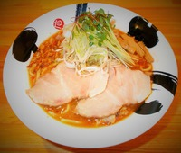 【限定】焙煎味噌 800円
