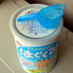 粉ミルク スプーン