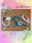 Wako♥Wakkoリボンレイ講座 4/21(木)13:00~今回はこれ!