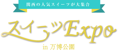 11/20(金)21(土)22(日)23(月祝)