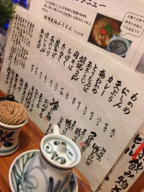 八尾蕎麦の楠喜さん