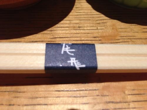 富田蕎麦尾形