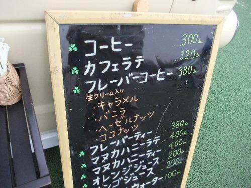 チャリティーキッズ2日目
