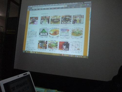 ブログ講習会