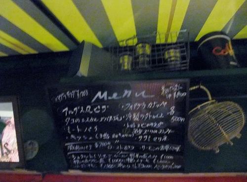 standing wine bar福島