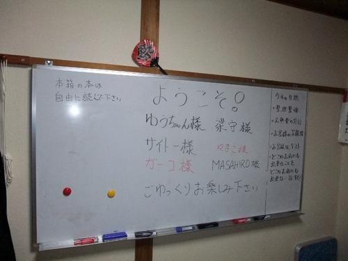 麺屋わっしょい のVIPルームで遊んでキタ━(゚∀゚)━!