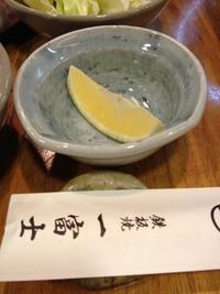 串料理、一富士
