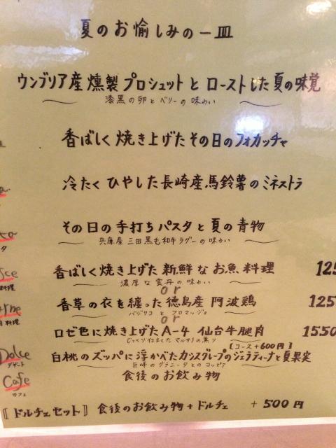 ラ・カーサヒデ曽根駅