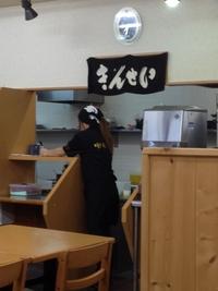 中村商店 きんせい 茨木安威店