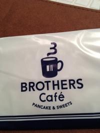 ブラザーズカフェ (BROTHERS Cafe)