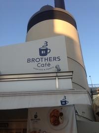 ブラザーズカフェ (BROTHERS Cafe)なんば