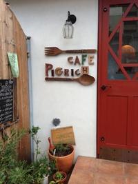 カフェ ピグリッチ (CAFE PIGRICH)