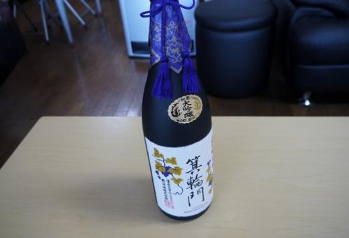 新年会~摂津某所^^