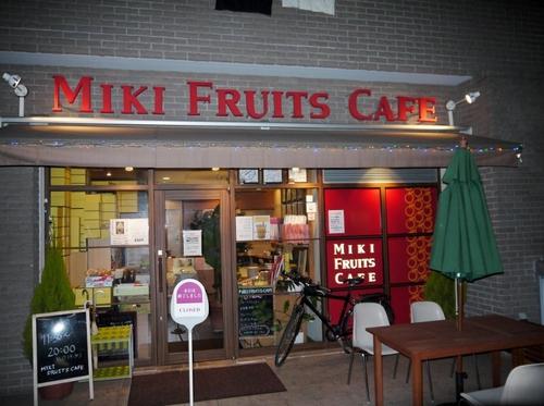 MIKI FRUITS CAFE フルーツバイキングだ