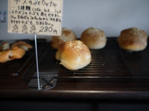 アッチャルポーネこだわりパン屋さん