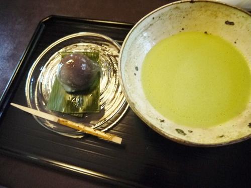 茶寮 宝泉 (さりょう ほうせん)